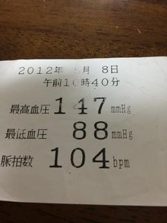 284.JPG